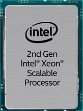 ThinkSystem SR590 Intel Xeon-Silver 4208 (2.1GHz/8-core/85W) Processor Option Kit (w/o FAN)